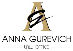Anna Gurevich Main Logo | Anna Gurevich Law Offices