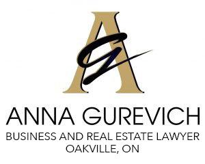 Anna Gurevich Logo Revised
